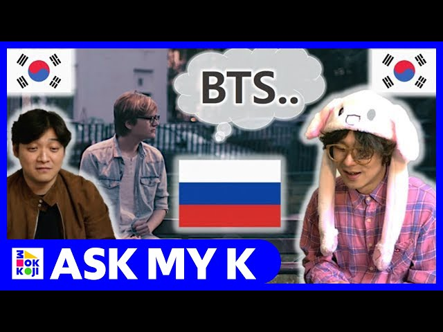 Ask My K : Song Won Sub - BTS FAKE LOVE COVER !!! IN RUSSIA!!! WOW!!!! Who is Rimus!!!