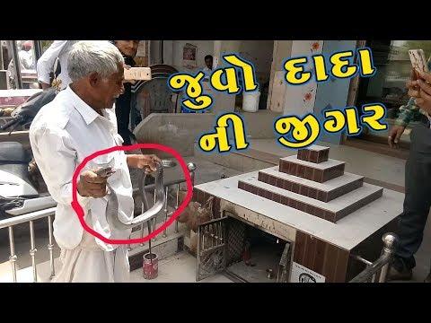 જુવો દાદા ની જીગર L Live Video Gogaji Maharaj L Jay Goga Maharaj L