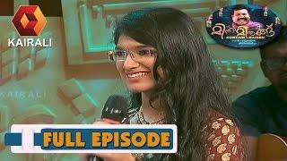 Minnaminungu 10/08/16 Full Episode Remembering Sri.Kalabhavan Mani