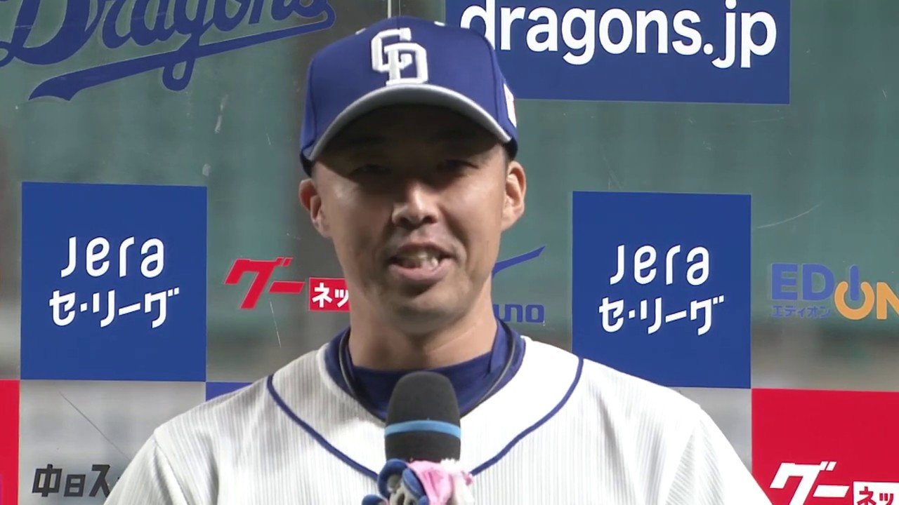 6/27 広島戦 ヒーローインタビュー 吉見一起投手