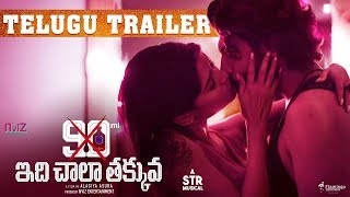 90ML - Telugu Trailer | Oviya | STR | Alagiya Asura | NVIZ Entertainment