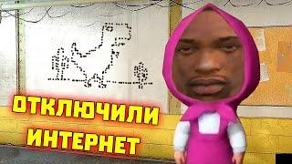 Лютые приколы в играх   WDF 196   ХАНА МАРКУ