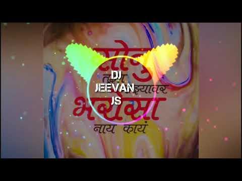 Sonu Tuza Mazyavar Bharosa (IN EDM PART 2) Remix By Dj Jeevan JS Sankeshwar