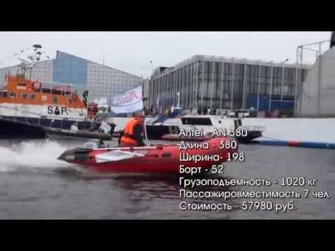 Обзор и тест-драйв: лодка Антей 380 – AN-380