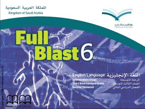 full blast 3 كتاب الطالب pdf