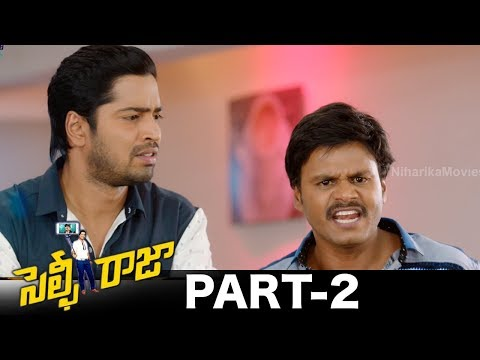 Selfie Raja Full Movie Part 2 || Allari Naresh, Kamna Ranawat, Sakshi Chowdhary