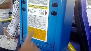 видео Билет на автобус Салоники