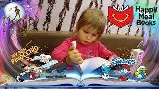 Детские книги игрушки в Хэппи Мил новая коллекция Смурфики HAPPY MEAL TOYS COLLECTION BOOKS SMURF