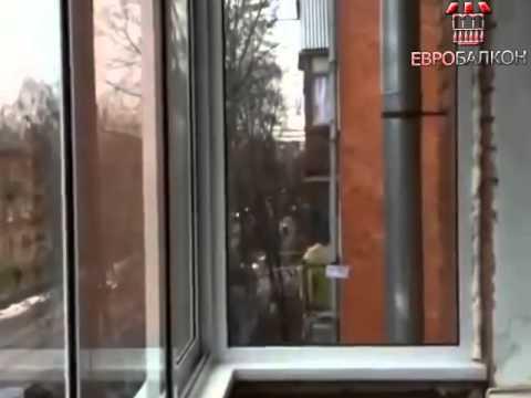 Остекление маленького балкона - vplayhq.com.