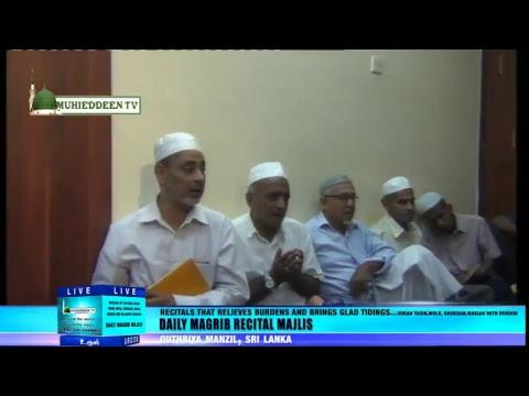 Daily Majlis & Bayan | Quthbiya Manzil, Colombo  19-10-2017