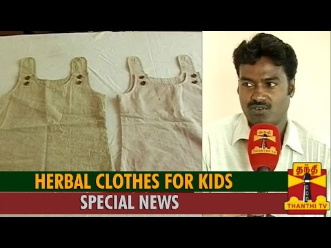 "Special News on ""Herbal Clothes for Kids..."" - Thanthi TV"