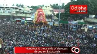 Ratha Yatra 2013 - Puri - Video Report - HD