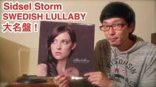 【Sidsel Storm】Swedish Lullaby (限定生産LP) 北欧の美JAZZは大名盤確定!!