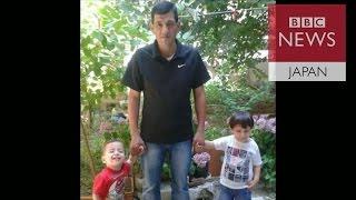 【BBC】 溺死したシリア移民幼児の父 「ひとりずつ死んでしまった」