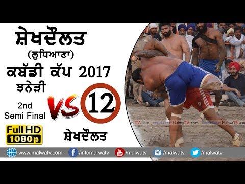 SHAIKHDAULAT (Jagraon)   KABADDI CUP - 2017   JHANERI vs SHAIKHDAULT   FULL HD    Part 12th