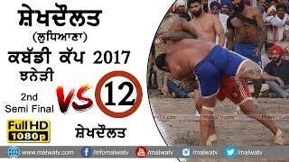 SHAIKHDAULAT (Jagraon) | KABADDI CUP - 2017 | JHANERI vs SHAIKHDAULT | FULL HD || Part 12th