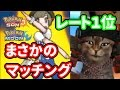 【ポケモンSM】初めての雨パでレート2【Pokemon Sun & Moon】【Double Rating Battles】ダブルバトル