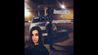 Знакомство со мной и моей машиной Lada Priora Краткий Авто Обзор !