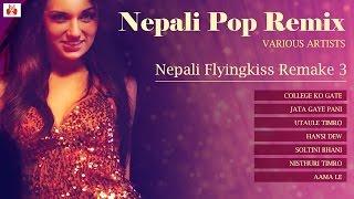 Best of Nepali Pop Songs | Nepali Modern Songs Collection