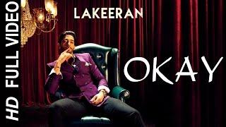 OKAY ● Harman Virk ● Zora Randhawa ● Fateh ● Dr Zeus ● Lakeeran ● Latest Punjabi Song 2016