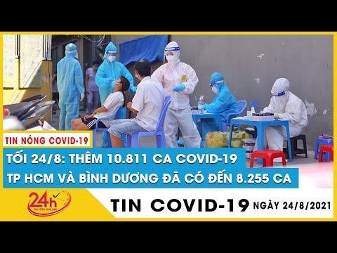 Cập nhật ngày 24/8 Việt Nam ghi nhận 10.811 ca mắc COVID-19, 7.663 bệnh nhân khỏi, 348 ca tử vong