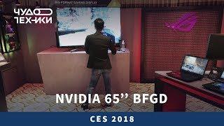 Новинки ASUS и монитор Nvidia BFGD 65 дюймов