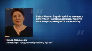 видео Авіаквитки зі знижками в лондон | Дешеві авіаквитки онлайн Perelit.com.ua