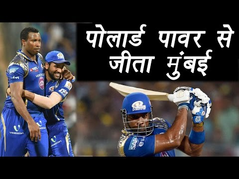 IPL 2017:  Bangalore vs Mumbai; MI Beat RCB by 4 wickets,  Match Highlights | वनइंडिया हिन्दी