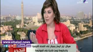 أسامة هيكل : لا إرادة حقيقية للدولة لإصدار «الإعلام الموحد» .. فيديو