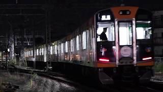 阪神1000系HS60 近鉄五位堂検修車庫出場回送