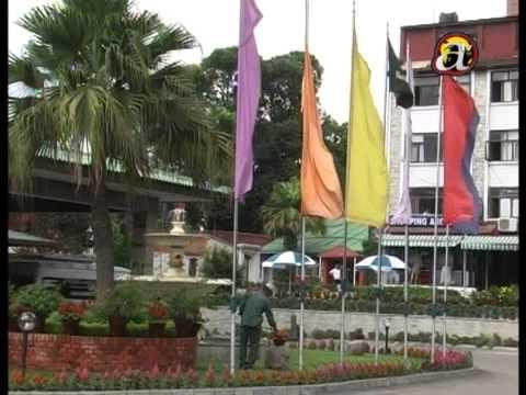 Khabar Bhitra Ko Khabar - Hotel De'l Annapurna's fraud case