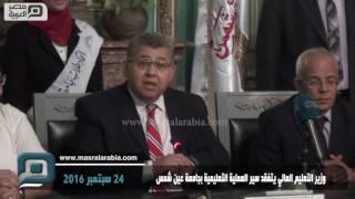 مصر العربية |  وزير التعليم العالي يتفقد سير العملية التعليمية بجامعة عين شمس