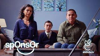 spOnsOr: Nadie se Mete con la Mamma