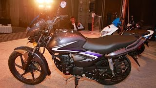 New Honda Shine Unveiled In India !