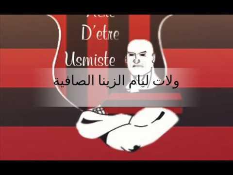 Ouled El Bahdja 2017 wlat liyam zina