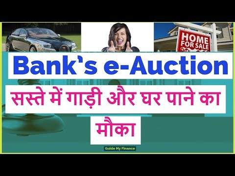 How to Buy Cheap Property & Car from Bank's e-Auction | Site For Bank e-Auction | Bank Auction Mp3