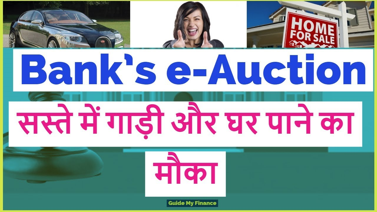How To Buy Cheap Property Car From Bank S E Auction Site For Bank E Auction Bank Auction Youtube