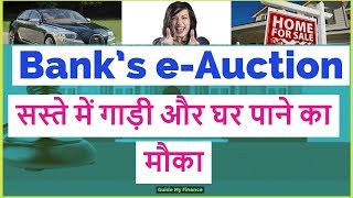 How to Buy Cheap Property & Car from Bank