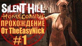 silent Hill: Homecoming. Прохождение. #1. Для тех, кто не смотрел