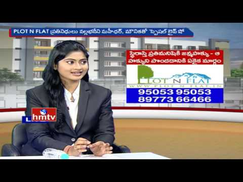 PLOT N FLAT.IN | Tips for Buying and Selling a Property by Vallabhaneni Maheedhar,Mounika | HMTV