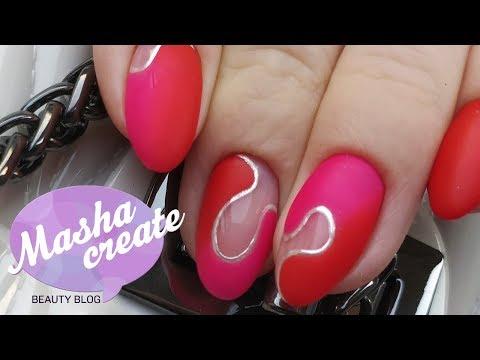 Ногти красно розовые