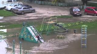 Аквапарк по русски