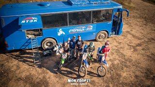 Якутские мотогонщики на Всероссийских соревнованиях по мотокроссу в Благовещенске