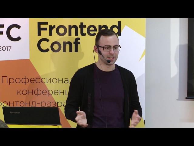 Как технология AMP HTML ускоряет сайты и повышает бизнес-метрики / Артём Цымпов (eski.mobi)