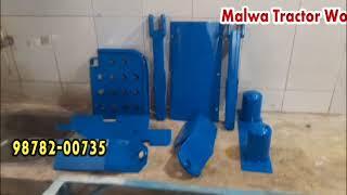 Modify Mohinder 255  All Repair job