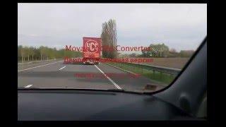 видео Билеты на автобус Умань - Познань