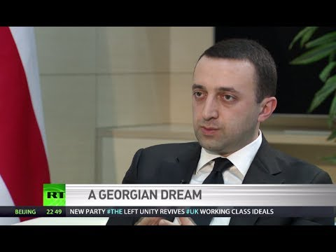 'Georgia not ready to join European Union yet' - PM