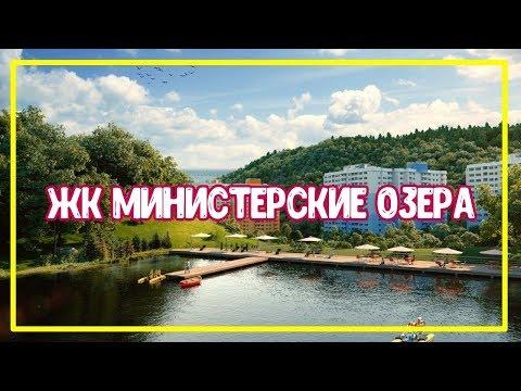 Петровский квартал - это лучший пригородный комплекс 2013 годаиз YouTube · Длительность: 34 с