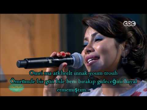 Sherine - Keda Alby Live (Arabic Lyrics & Türkçe Altyazı) 2017