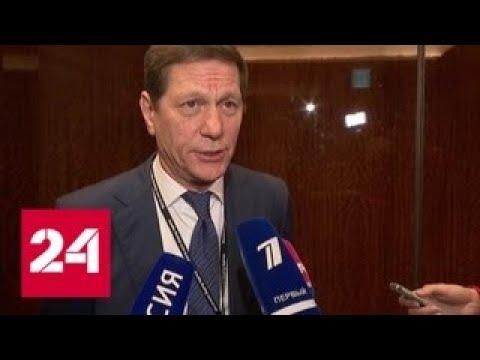 Совет учредителей WADA не восстановил РУСАДА в правах - Россия 24